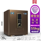 保險櫃家用小型指紋密碼3C認證45cm60cm70cm隱形保險箱家用辦公床頭全鋼LX 爾碩 交換禮物