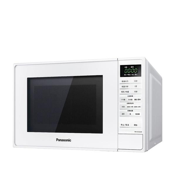 國際 Panasonic 20公升微波爐 NN-ST25JW
