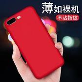 蘋果7手機殼iphone6保護套6/6s/7/8/plus透明超薄全包邊防摔硅膠軟殼男女款P創意清新簡約六七八手機套