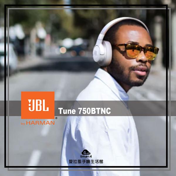 【台中愛拉風│美國 JBL專賣店】TUNE 750BTNC 藍牙降噪ANC 耳機 TWS 重低音 支援iPhone