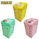 【正版授權】史努比 四抽 塑膠收納盒 抽屜盒 置物盒 桌面收納 Snoopy PEANUTS 377492 377508 377516