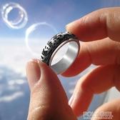 戒指 純銀六字真言戒指男霸氣個性食指環復古單身轉動氚氣潮人尾戒男士 polygirl