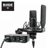 【敦煌樂器】RODE NT1 AI-1 麥克風錄音介面套裝組