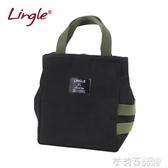 保冷袋 便當包帆布保溫保冷包帶飯袋午餐包裝飯盒袋子手提飯盒袋包環保袋 茱莉亞