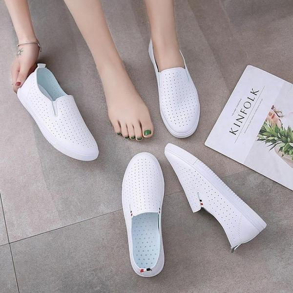 2021年夏季新款百搭小白女鞋透氣淺口薄款一腳蹬懶人白鞋爆款單鞋 霓裳細軟