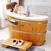 樸易泡澡木桶成人木桶浴桶帶蓋成人洗澡桶木桶熏蒸實木特級香柏木【全館免運】