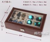 優質皮革手表收納盒 6位收納盒墨鏡眼鏡3位收藏展示盒XW(一件免運)