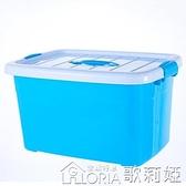 現貨 收納箱神器塑料特大號衣服玩具整理儲物箱子有蓋盒儲蓄箱大號【新年盛惠】