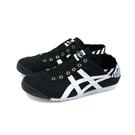 Onitsuka Tiger MEXICO 66 PARATY 運動鞋 黑色 女鞋 TH342N-9001 no325