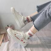 帆布鞋 新款港風少女ulzzang帆布小白鞋學生百搭透氣韓版ins潮餅干鞋 瑪麗蘇