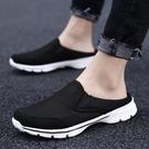 拖鞋男外穿夏季老北京布鞋防滑軟底個性中老年包頭室外大碼半拖鞋 3C優購