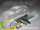 [9玉山最低比價網] 1/10競速漂移平跑改裝車殼 PC透明車殼 尼桑GTR R35 寬體 大包圍 (透明車殼)