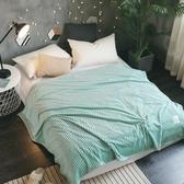 【BELLE VIE】純色華麗法蘭絨毯150X200cm-湖水綠