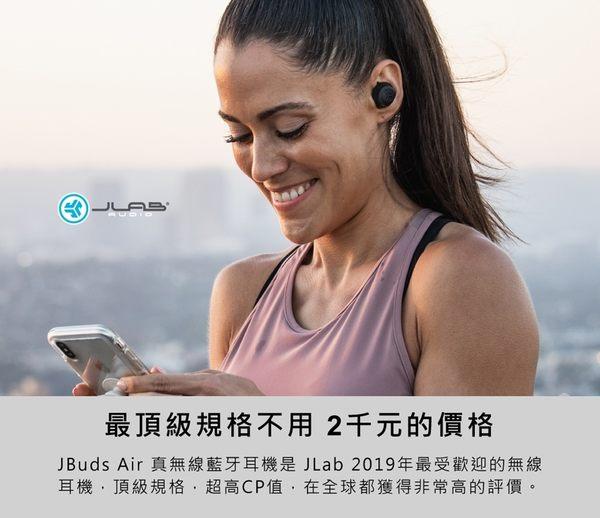 【愛拉風x真無線】美國 JLab JBuds Air 真無線 藍牙耳機 最新藍牙5.0 熱銷款 高CP質 防塵防水