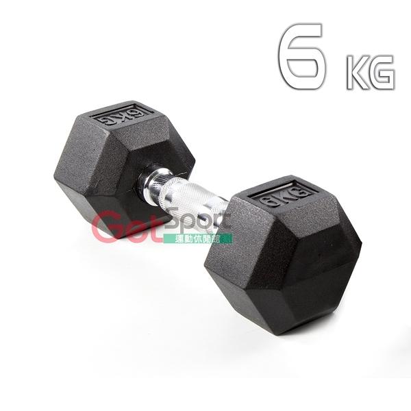 六角包膠啞鈴6公斤(6kg/重量訓練/二頭肌/深蹲/握推/伏地架)