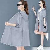 中長款空調衫女士防曬衣薄款中長款大碼寬松冰絲洋氣外套時尚防嗮服潮TBF-11.胖丫