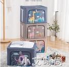 裝衣服收納箱布藝牛津布整理盒箱子袋子可摺疊筐衣物袋家用櫃神器 NMS小艾新品