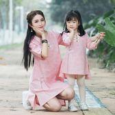 【熊貓】親子裝夏母女裝連身裙大碼春裝民族風親子裙