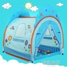 兒童帳篷遊戲屋波波球海洋球池室內男孩玩具屋女孩公主房寶寶家用 YTL