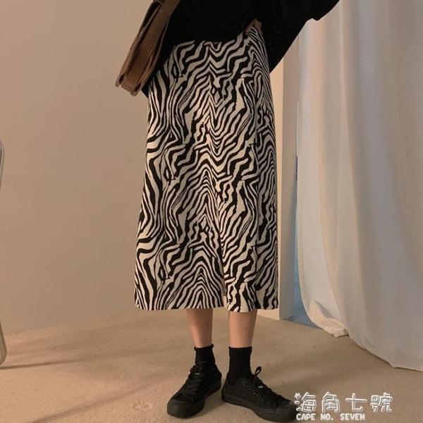 夏季新款裙子復古港味斑馬紋半身裙女夏中長款顯瘦高腰A字裙 元旦全館免運