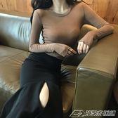 基礎款裸色內搭長袖t恤女薄款修身顯瘦緊身打底衫上衣新款  潮流前線
