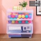 【我們網路購物商城】聯府 LF-608 直取式收納箱 玩具 收納 置物箱 置物櫃