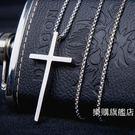 項鍊粉雅銀舍十字架項鍊男士鈦鋼歐美情侶吊墜耶穌基督教飾品 耶誕交換禮物