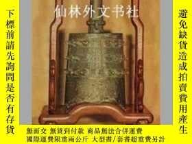 二手書博民逛書店【罕見】宗周寶鍾 The Tsung Chow Bell Of