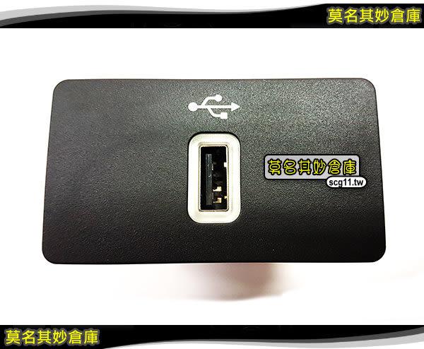莫名其妙倉庫【5P031 Sync3 USB插座】原廠 多媒體插座孔專用 2017 Ford KUGA