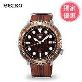 SEIKO精工 5號盾牌機械男錶(4R36-06N0J) SPRC68J1