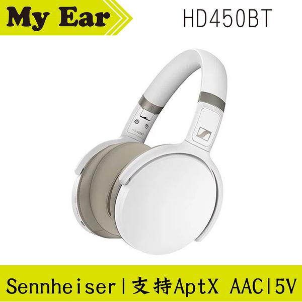 SENNHEISER 聲海 HD450BT 白 ANC主動降噪 無線耳罩式耳機 | My Ear耳機專門店