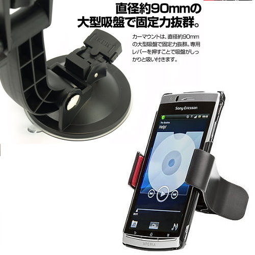 tomtom via 100 115 125 one xl traffic go gps 萬用款吸盤固定座衛星導航架手機座