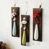 百搭風新墻上裝飾品創意家居客廳餐廳房間墻體墻面壁飾壁掛件 QG2646『優童屋』