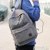 新款帆布後背包男背包女旅行包電腦包韓版學生書包學院風校園  遇見生活