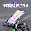 手機支架 電動電瓶自行車外賣騎手車載機車騎行固定機導航支架 爾碩