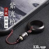 手機掛繩短女款檀木個性創意蘋果手機掛飾指環扣扣環華為中國風短款掛件