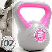 2 公斤壺鈴4 4 磅2KG 壺鈴拉環啞鈴搖擺鈴舉重量訓練重力健身器材 哪裡買Kettl