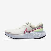 Nike Zoomx Invincible Run Fk [DJ5450-001] 男鞋 慢跑鞋 運動 輕量 緩衝 白粉