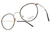 CARIN 光學眼鏡 JUDE BARRY C2 (琥珀棕-金) 韓星秀智代言 質感簡約鏡框 # 金橘眼鏡