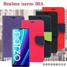 【愛瘋潮】OPPO Realme narzo 30A 5G 經典書本雙色磁釦側翻可站立皮套 手機殼 可插卡 可站立 側掀皮套