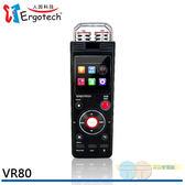 人因科技 秘錄王 多功能學習數位錄音筆 VR80