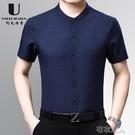 中年男士立領麻料短袖襯衫 中老年純色寬松襯衣男 薄款夏季男裝 布衣潮人