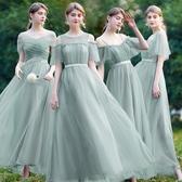 伊莎貝爾女仙氣質新長款簡約顯瘦姐妹裙姐妹團禮服春