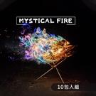 Mystical Fire 神奇火焰 魔法火焰 變色火焰 (10包入組)