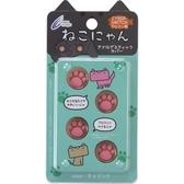 【玩樂小熊】PRO手把控制器 NS SWITCH主機 日本進口 CYBER 貓咪肉球 喵爪滑蓋墊 類比套 茶粉紅款
