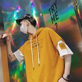 夏季假兩件字母貼布上衣 韓版情侶款寬鬆連帽T恤bf風半袖男潮 艾尚旗艦店