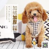 寵物牽引器 中型小型犬背心式牽引繩狗繩子泰迪狗鏈遛狗繩寵物胸背帶狗狗用品 印象部落
