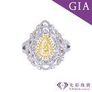 【光彩珠寶】GIA 1克拉 黃彩鑽 18K金鑽戒