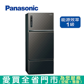 Panasonic 國際481L 三門變頻冰箱NR C489TV A 含配送到府  ~愛買