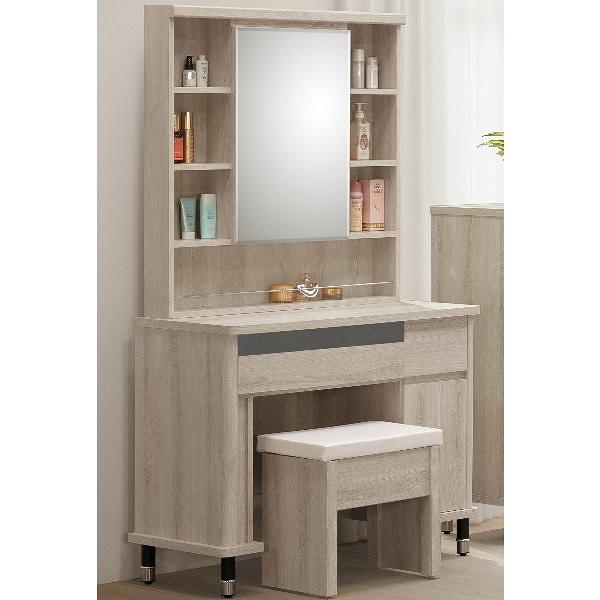 化妝台 鏡台 FB-509-7 波達斯白橡木3尺鏡台(含椅)【大眾家居舘】